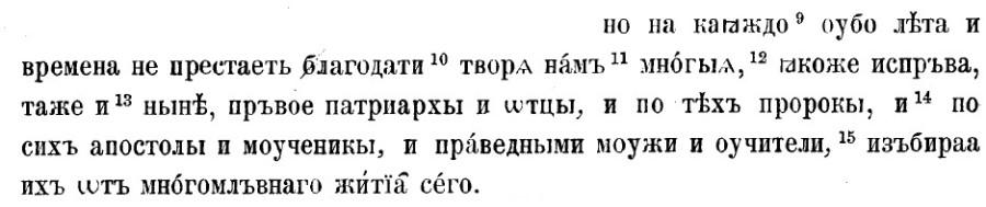 Кирилл2