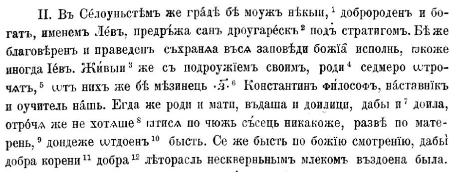 Кирилл4