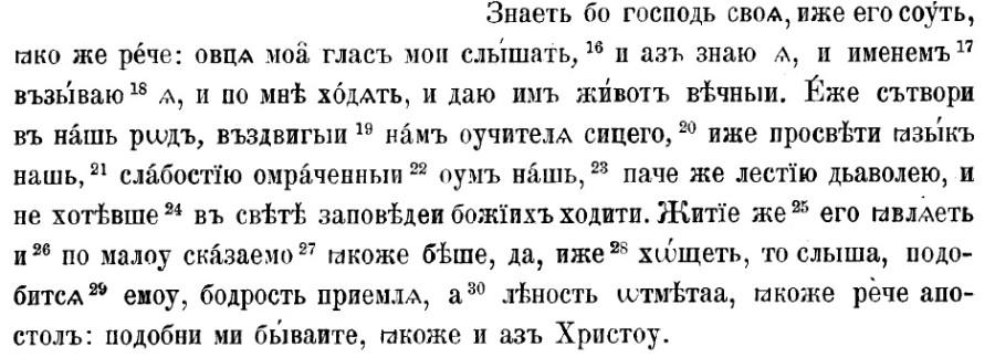 Кирилл3