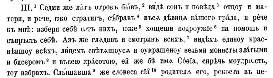 Кирилл 6