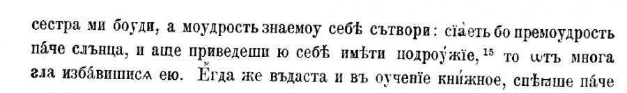 Кирилл52