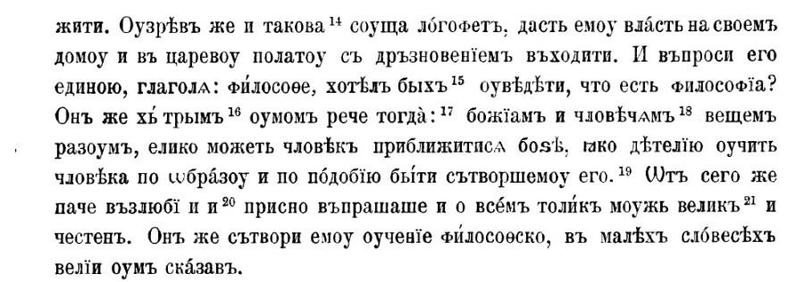 Кирилл 9-1
