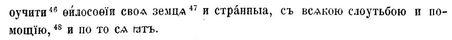Кирилл11