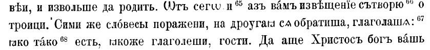 Кирилл 11-414