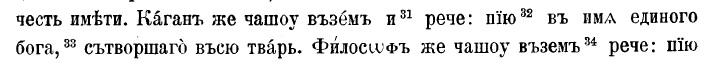 Кирилл15