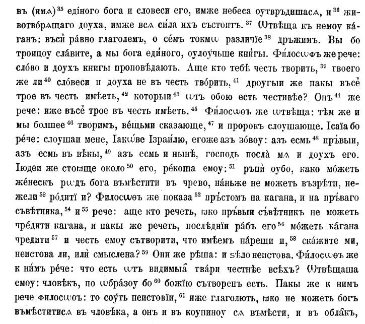 Кирилл15-1