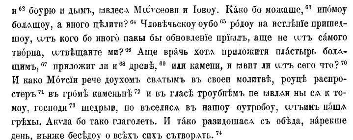 Кирилл15-2