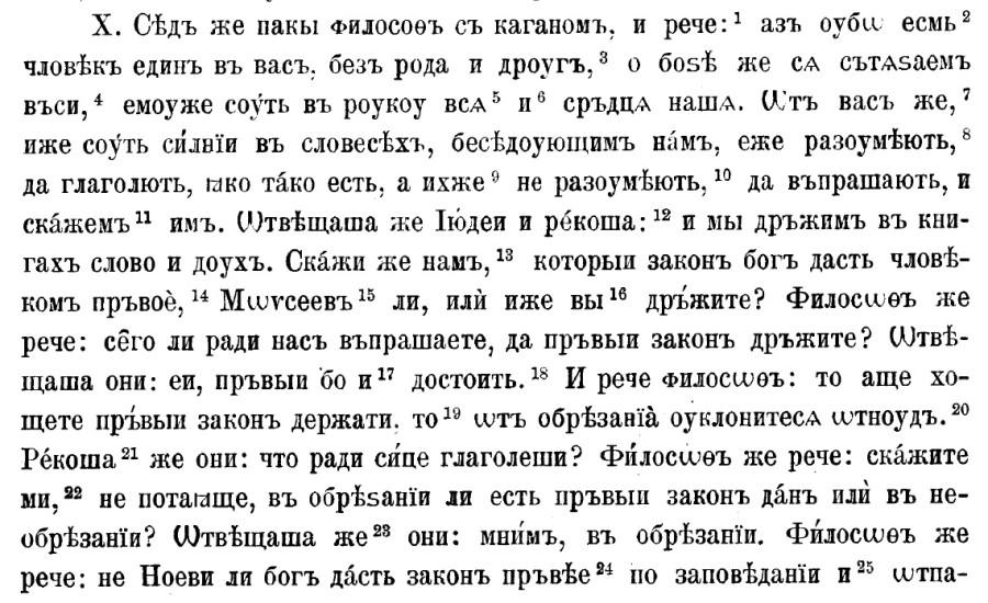 Кирилл16