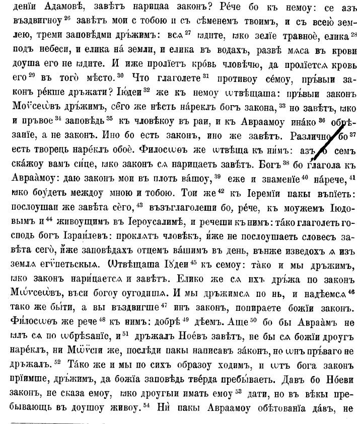 Кирилл16-1