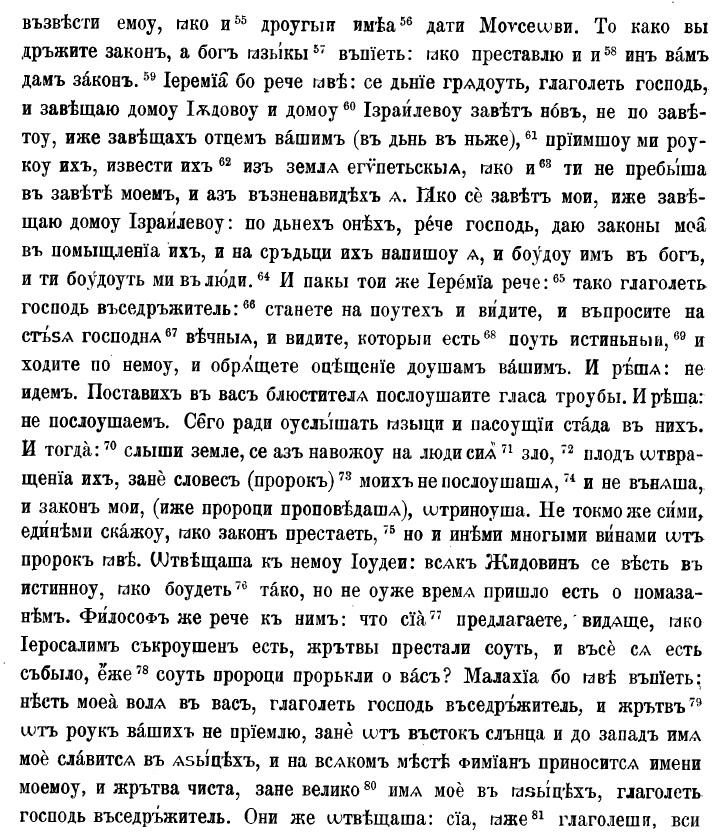 Кирилл16-2