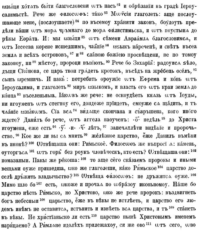 Кирилл16-3