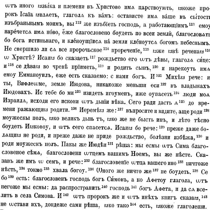 Кирилл16-4