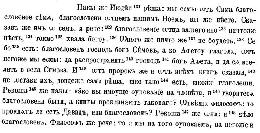 Кирилл17