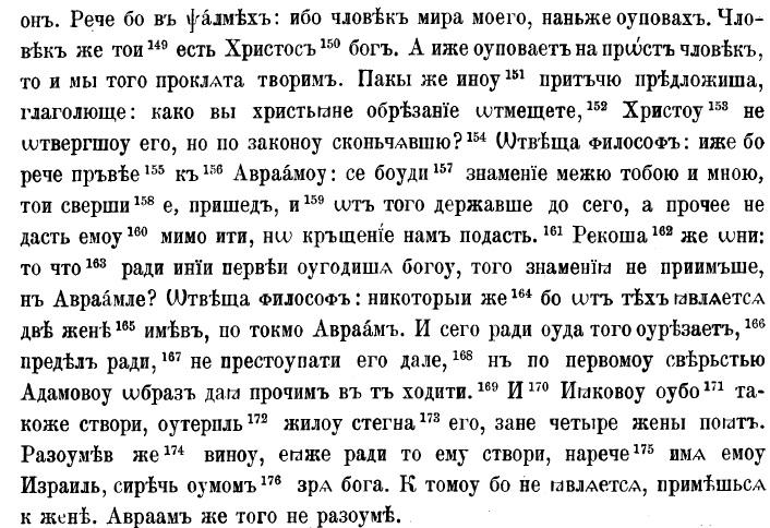 Кирилл17-1