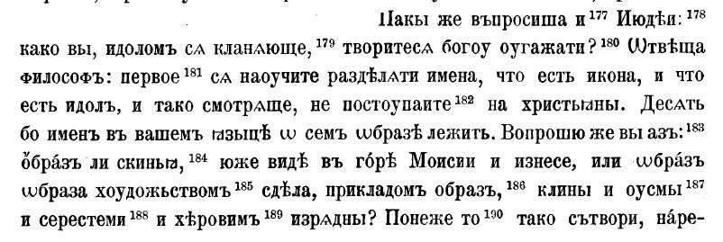 Кирилл 18