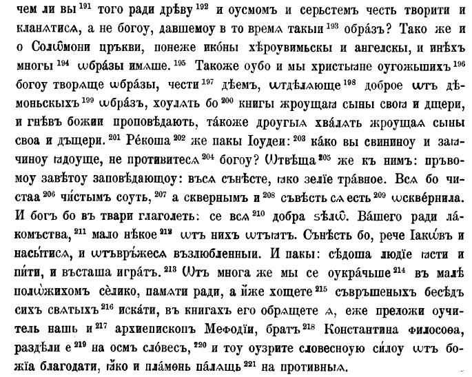 Кирилл 18-1