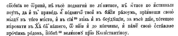 Кирилл21-1