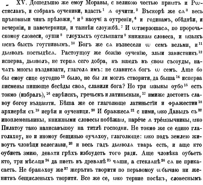 Кирилл24