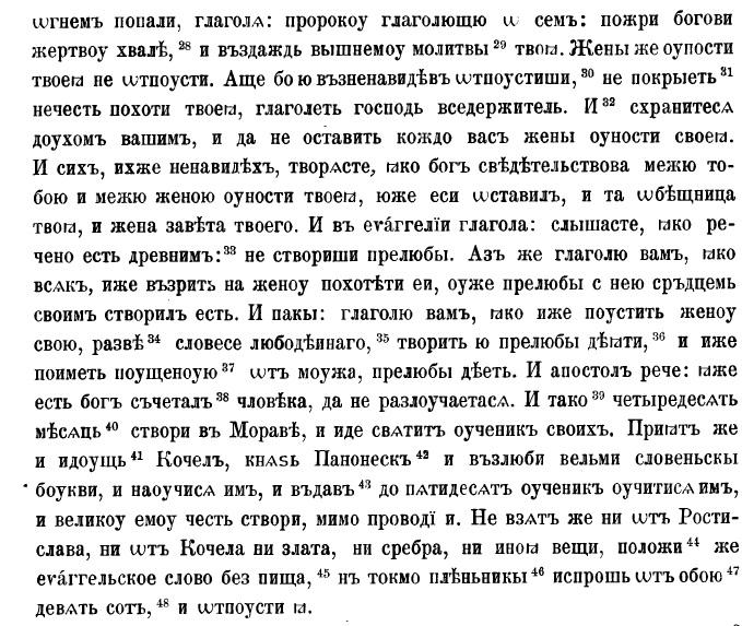 Кирилл25