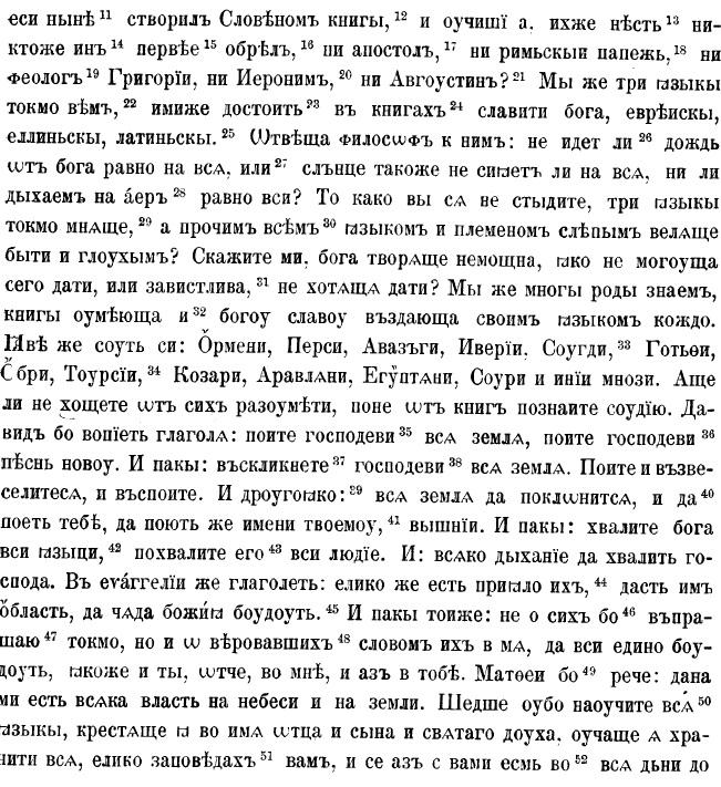 Кирилл-251