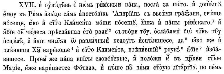 Кирилл 24