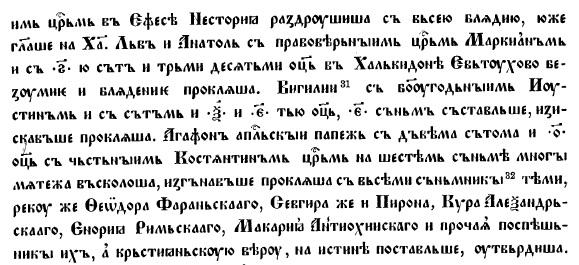 Мефодий4