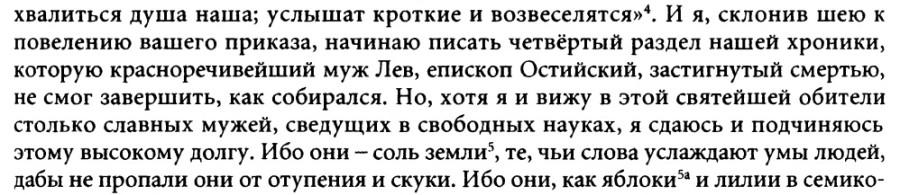 Петрдиакон