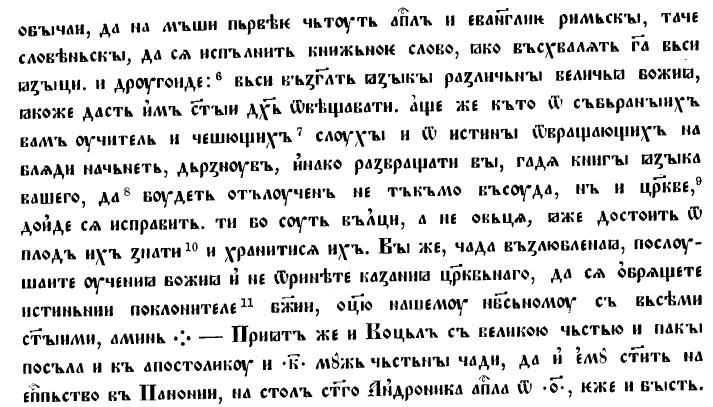 Кирилл 4-2