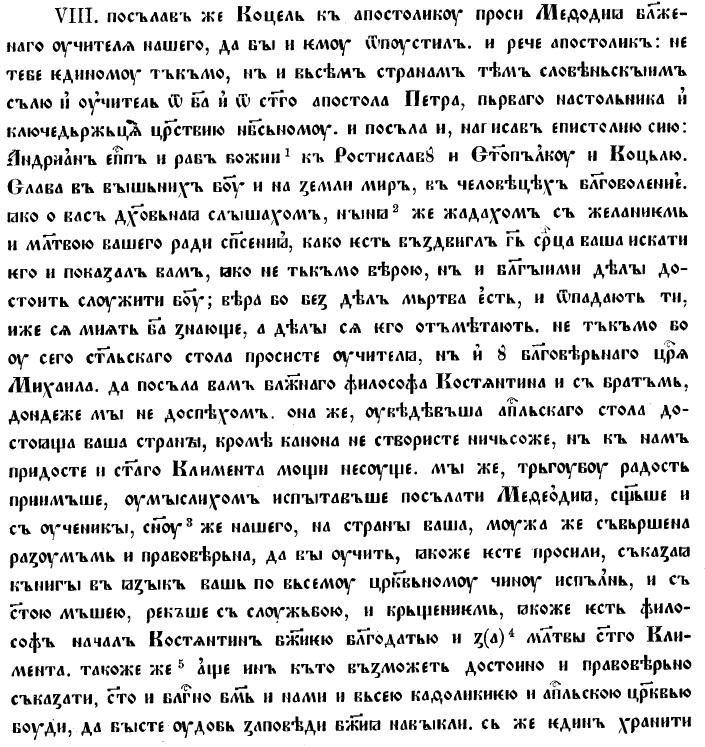 Кирилл 41