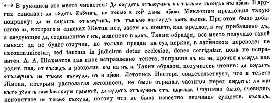 Кирилл 4-3