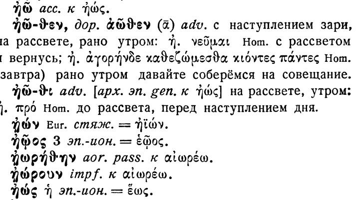 Мефодий 6-4