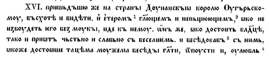Мефодий 7