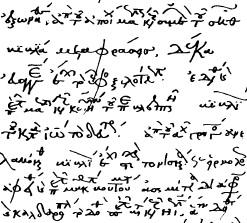греческая рукопись