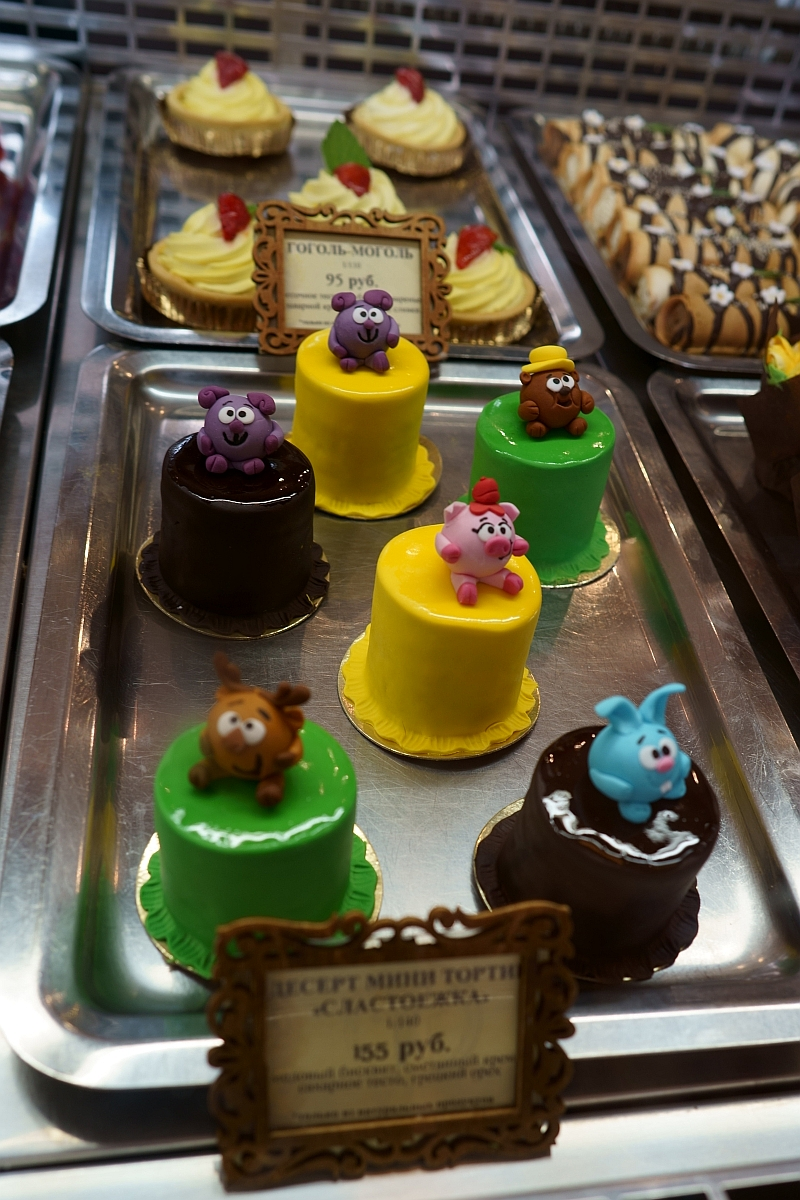 Sweet St. Petersburg rubles, dessert, North, try, cake, desserts, to, dish, quite, dumplings, see, take, quite, who, the waiter, cities, Happiness, happened, Peter, dishes