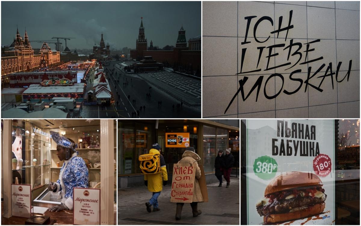 Москва, фотографии