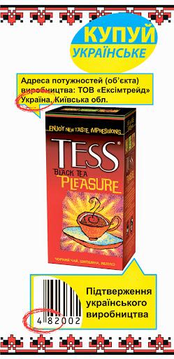 tess-2