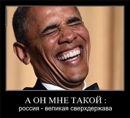 Россия обвиняет коалицию под руководством США в авиаударе, из-за которого погибли мирные иракцы - Цензор.НЕТ 9270