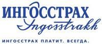 logo_ingos_blue