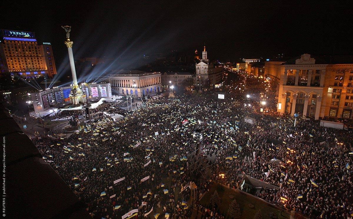euromaidan-maidan