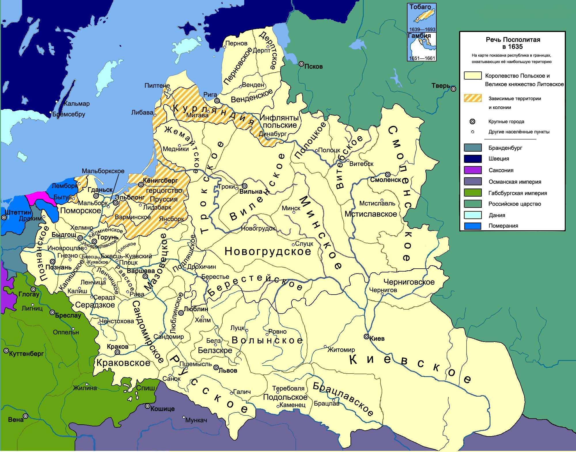 Polish-Lithuanian-Commonwealth-1635-ru