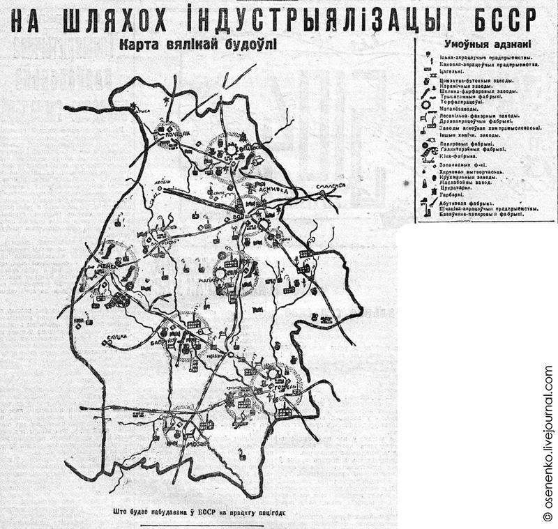 карта вялiкай будоулi