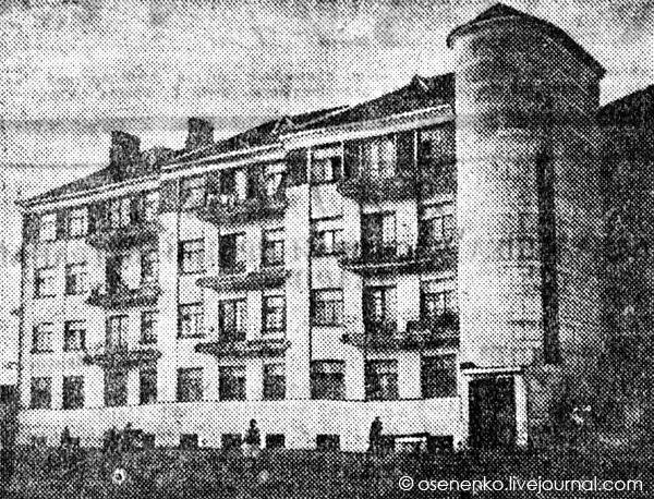 5-й коммунальный дом в Витебске. Фрагмент. Фото 1936 г.