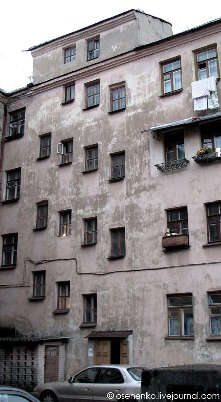 5-й коммунальный дом в Витебске. Фрагмент.  Фото 2009 г.