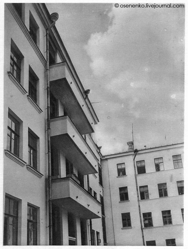 4-й коммунальный дом в Витебске. Фрагмент. Фото 1932 г.