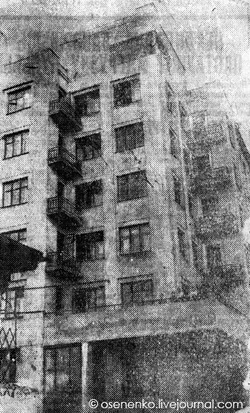 Дом-коммуна в Гомеле.  Фото 1933 г.