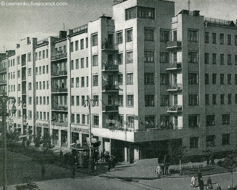 Дом-коммуна в Гомеле. Фото 1950-х гг.