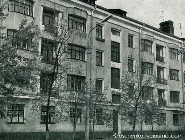Дом Специалистов в Витебске. Фото 1950-х гг.