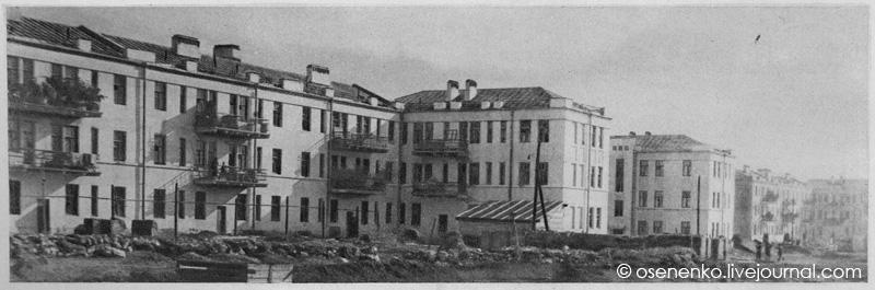 Жилые дома в поселке Осинторф.  Фото 1931 г.