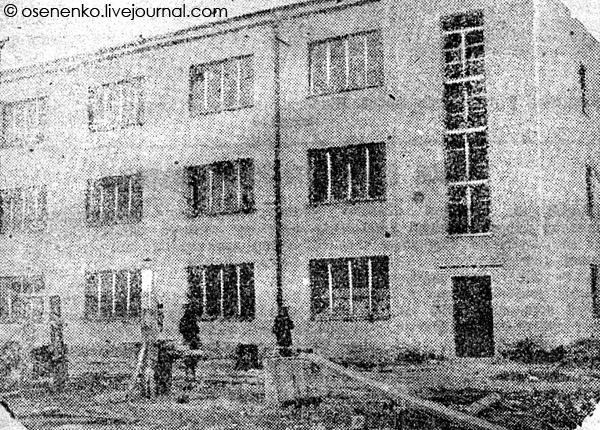 Строительство жилого дома в Кричеве.  Фото 1931 г.