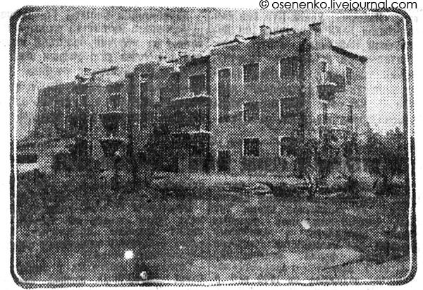 Жилой дом в Могилеве.  Фото 1935 г.